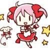 バーチャルYouTuber輝夜月(かぐやるな)が爆発的人気!!見るとハマってしまう!?